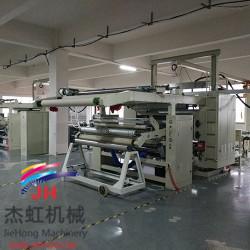 长沙专业PUR热熔胶复合机公司